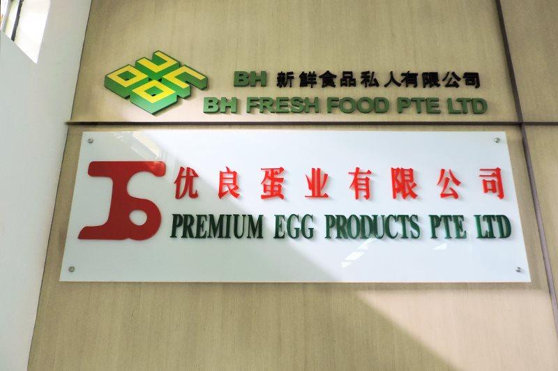 Company Profile | Teo Seng Capital Berhad